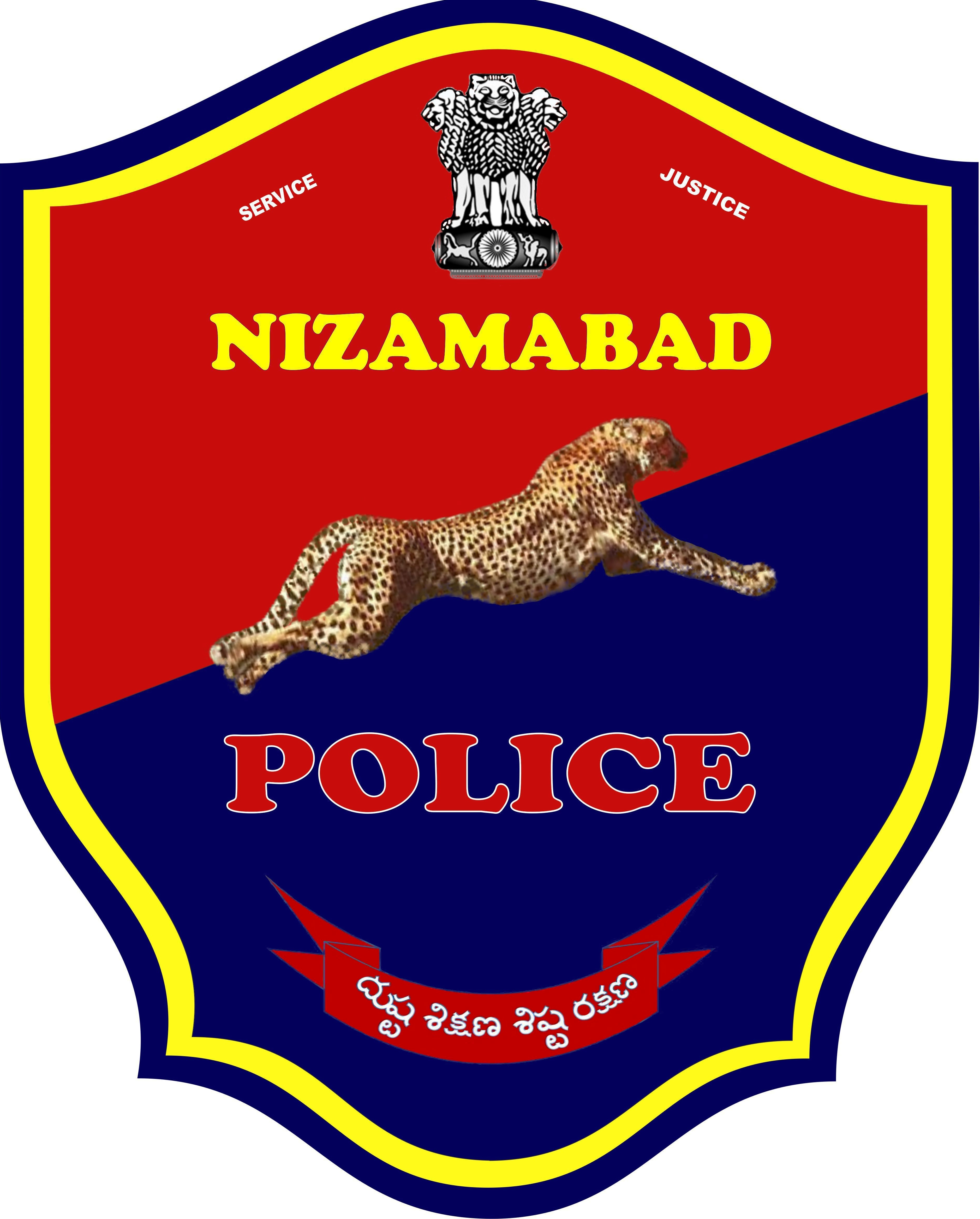 police logo | INDIAN YOUTH SECURED ORGANISATION
