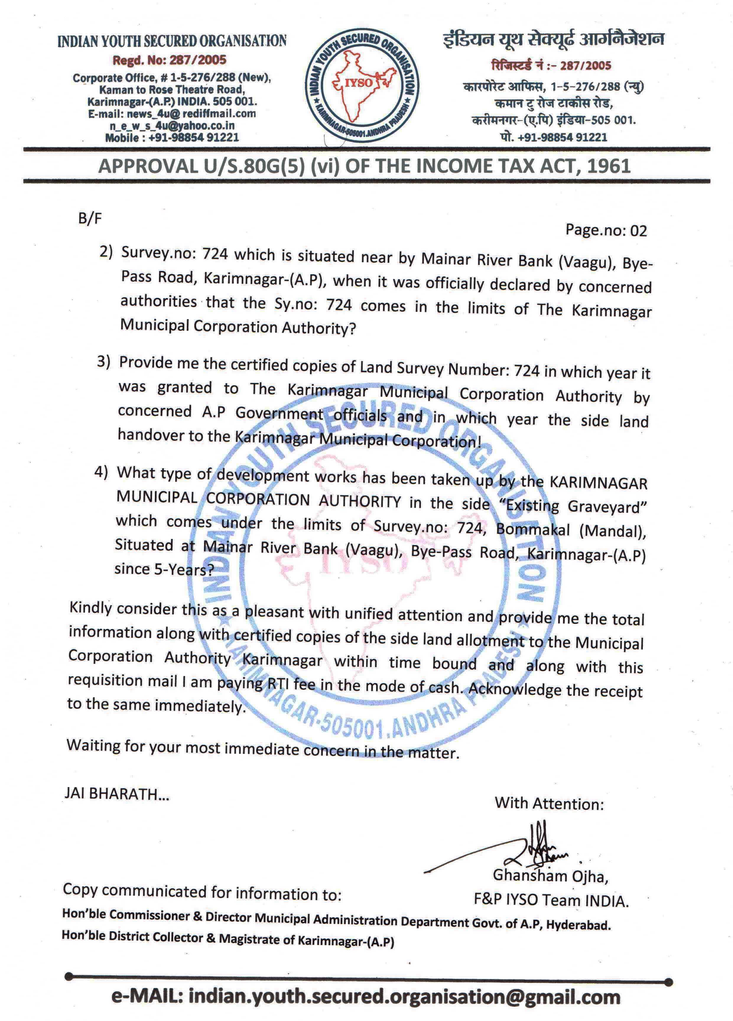 Karimnagar municipal corporation tenders dating