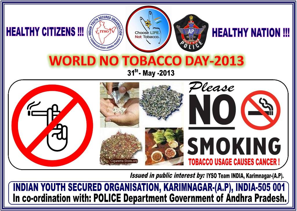 essay world no tobacco day World environment day 2017 short and long essay for students and other people to celebrate.