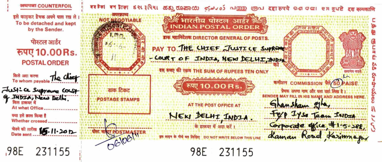 ... Lr.no  C 001201 IYSO 15.11.2012 RTI  ...