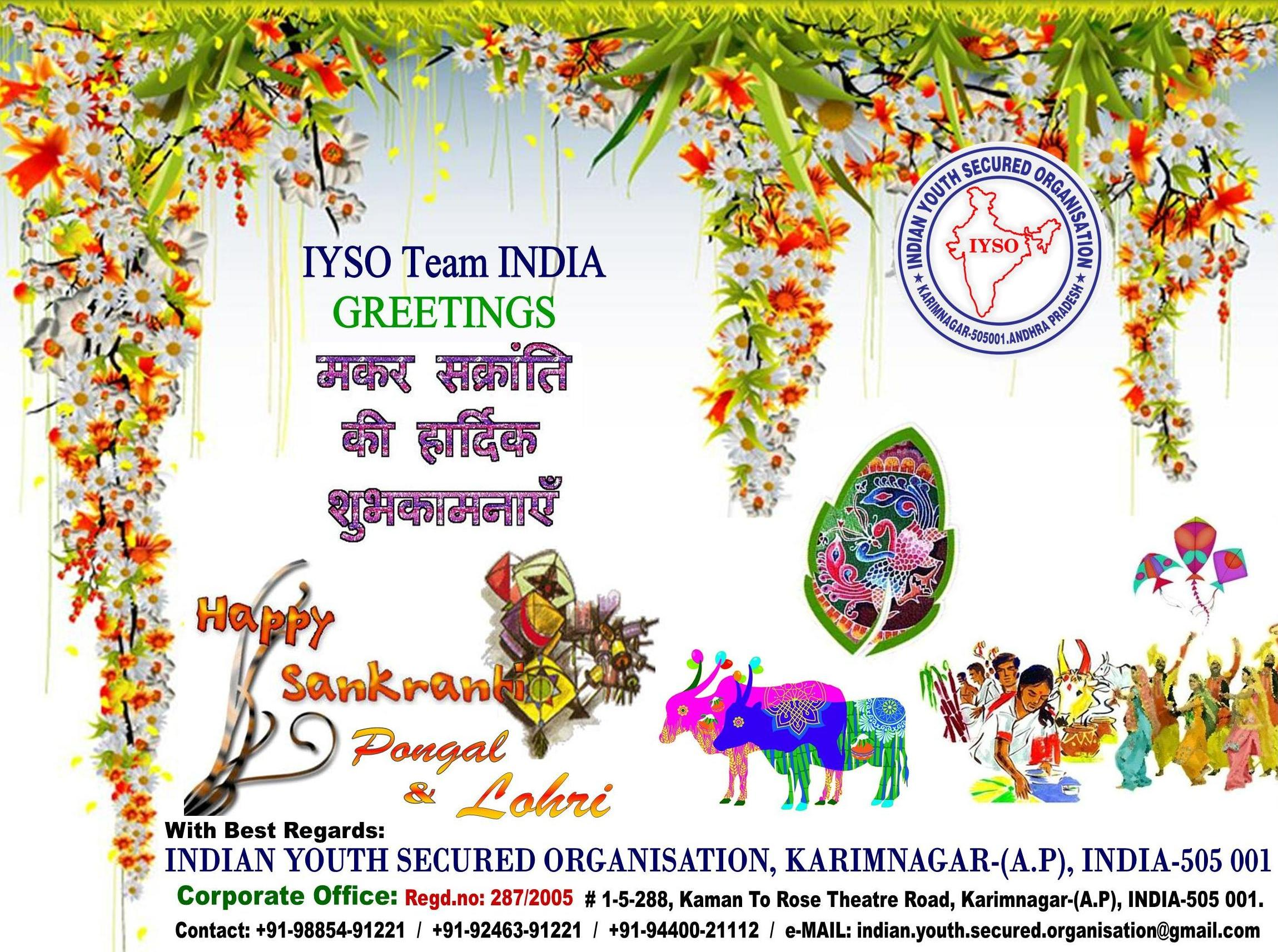 Personal greeetings i greet you all a happy makara sankranti lohri i greet you all a happy makara sankranti lohri pongal jai bharath m4hsunfo