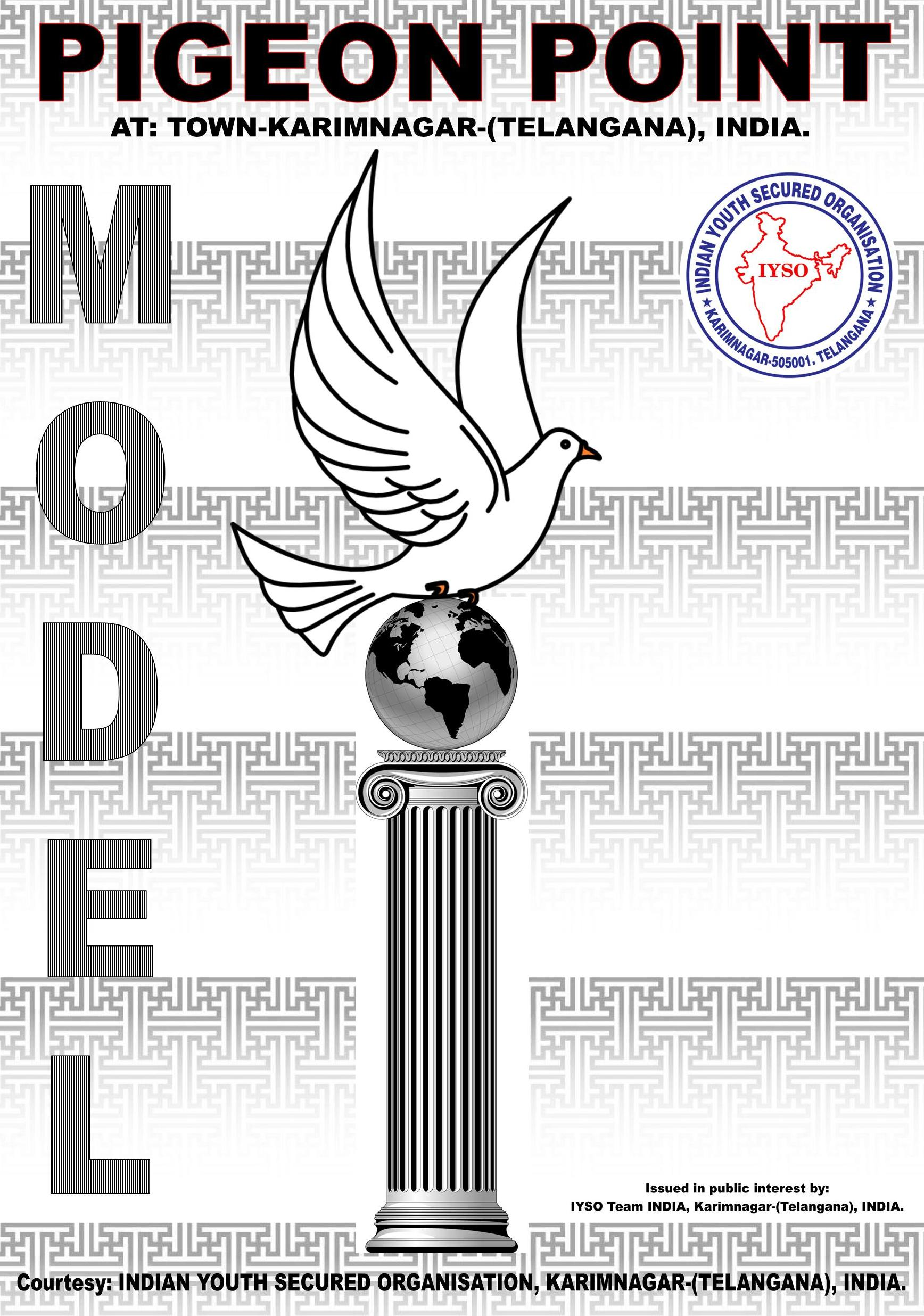 Pigeon point symbol of world peace love unity very soon at pigeon point symbol of world peace love unity very soon at town karimnagar telangana india biocorpaavc