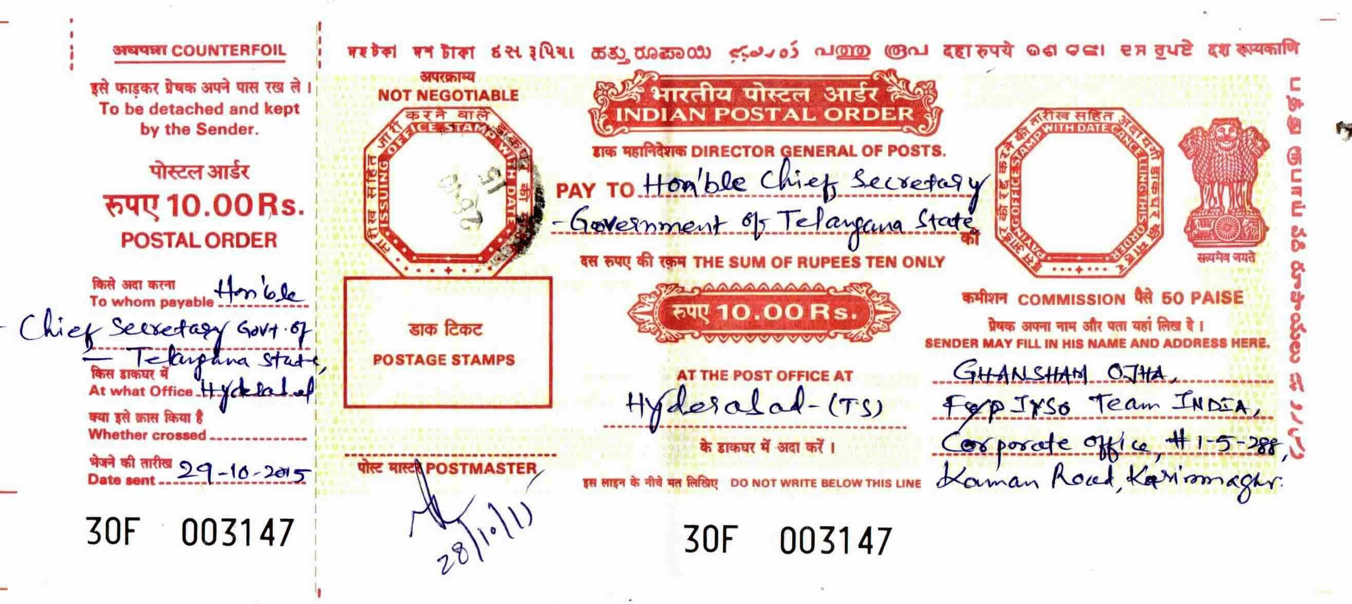 Ipo indian postal order